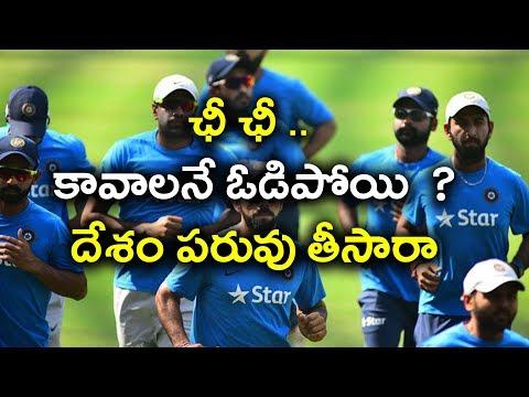CT 2017 : Team India Dismiss National Reputation For Personal Prejudice? | Oneindia Telugu