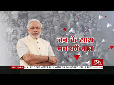 How PM Modi convinced people to give up LPG subsidy?