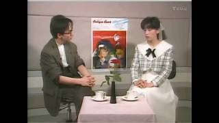 Antique Heart Anime Interview - Shu Katayama & Junichi Watanabe (OVA - 1988)