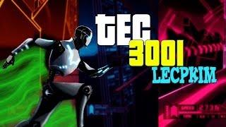 TEC 3001- Cada vez vamos más rápido!!