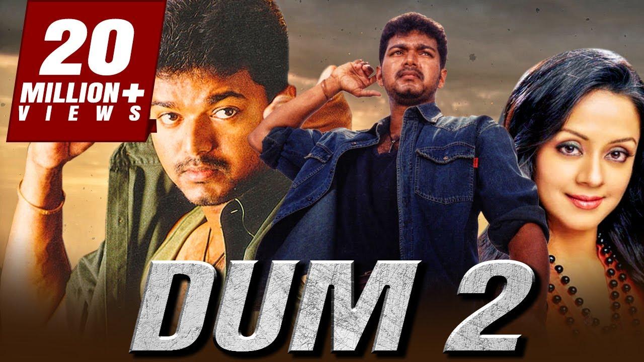 Tamil Superstar VIJAY Action Hindi Dubbed Movie | Dum 2 - दम 2 | Jyothika, Vivek