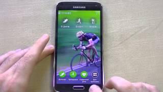 Samsung Galaxy S5. Полный обзор или 226 ударов