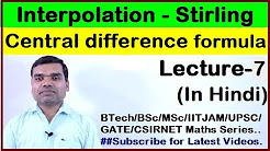 Interpolation03-Stirling Central Difference formula in hindi