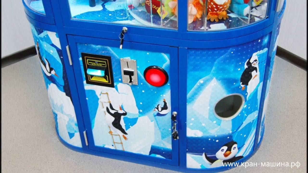 Игровые аппараты айсберги игровые автоматы жуки играть бесплатно резидент