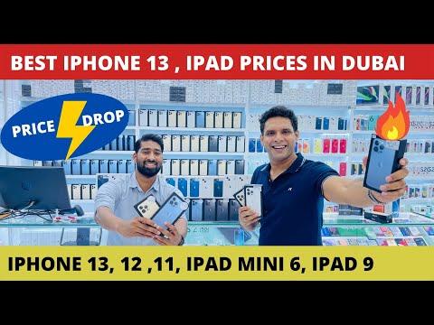 Best IPHONE 13 , IPAD Prices in DUBAI   🔥 PRICE DROP 🔥