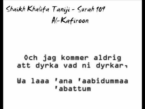 Al-Kafirun Surah 109 | Noble Quran | Online Reading ...