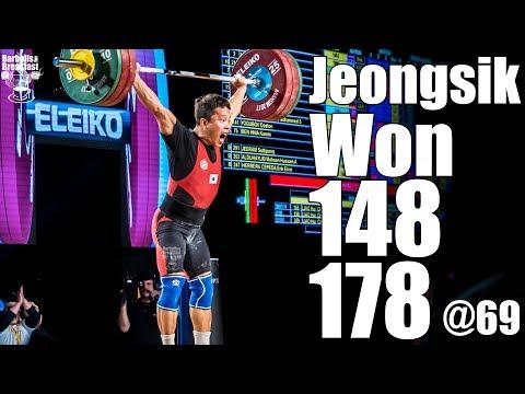 Jeong-sik Won (69kg South Korea) 148kg Snatch 178kg Clean and Jerk - 2017 world champion