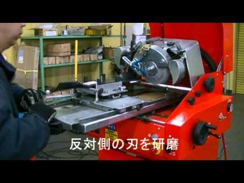 IHIシバウラ リール研磨機 ロタマスター4000