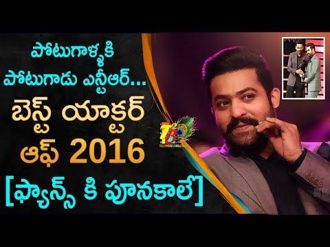 JR NTR Won Filmfare2017 Best Actor | NTR Won Award | #FilmFareBestActorNTR | Nannaku Prematho | NTR