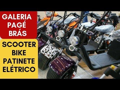 GALERIA PAGÉ BRÁS. SCOOTER, BIKE, E HOVERBOARD E PATINETE ELÉTRICOS