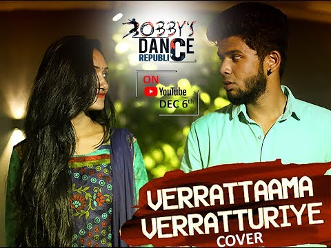 Veera - Verrattaama Verratturiye Tamil Cover    BDR   Bobby's Dance Republic