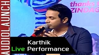 Singer Karthik Live Performance At Kerintha Audio Launch - Sumanth Ashwin, Sri Divya