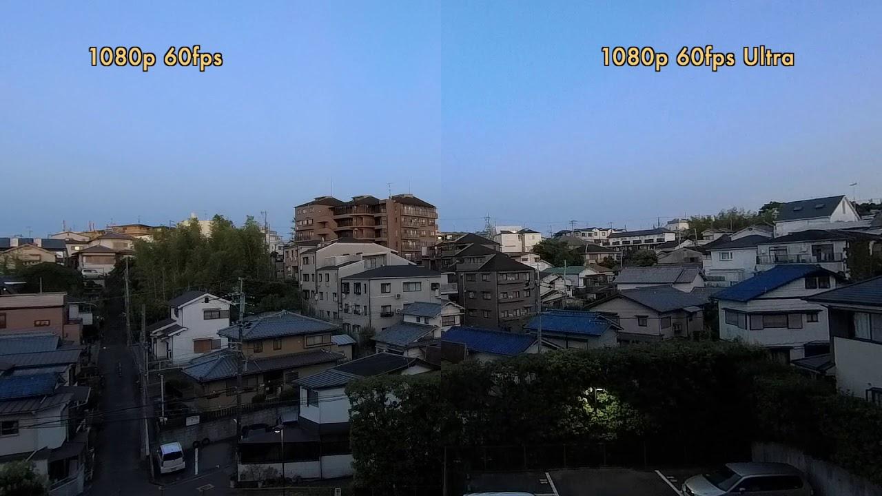 【アクションカム】SJCAM SJ9 Strikeの1080pと1080p Ultraの画質比較