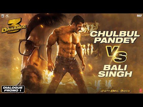 Dabangg 3: Chulbul Pandey VS Bali Singh | Salman Khan | Kiccha Sudeep | Prabhu Deva