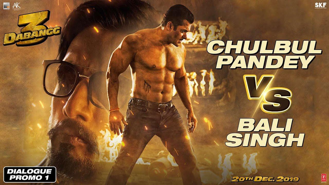 Dabangg 3: Chulbul Pandey VS Bali Singh | Salman Khan | Kiccha Sudeep | Prabhu Deva | 20th Dec'19