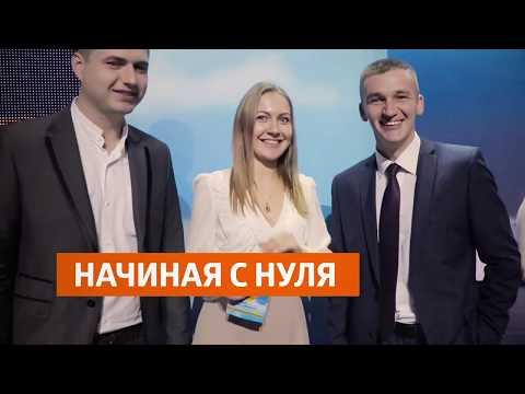 СТАНЬ ПРЕДСТАВИТЕЛЕМ БРЕНДА  «Siberian Wellness»: УПРАВЛЯЙ ДОХОДАМИ И ЖИЗНЬЮ!