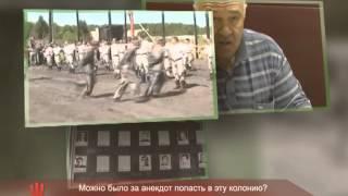 """""""5 фактов"""" - Пермь-36"""