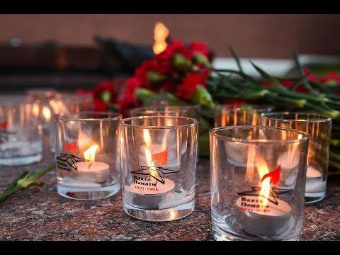 Акция «Свеча памяти» посвящена защитникам Родины