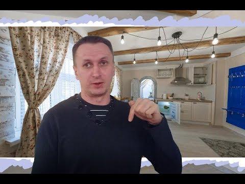 Калининградская область. Зеленоградск. Мажорное путешествие нищеброда.