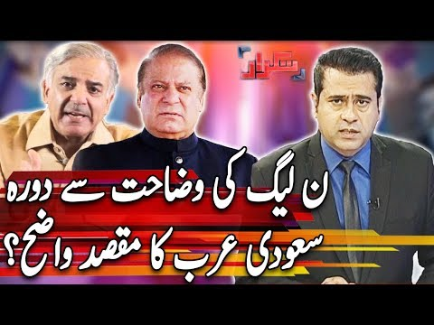 Takrar - 1 January 2018 - Express News
