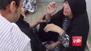 Women, Children Among Those Wounded in Kabul Blast / حمله امروز از زنان و کودکان نیز قربانی گرفت