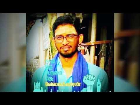 Pandaya pura song- 3 tamil hit song thannambikkai unakkirunthaal