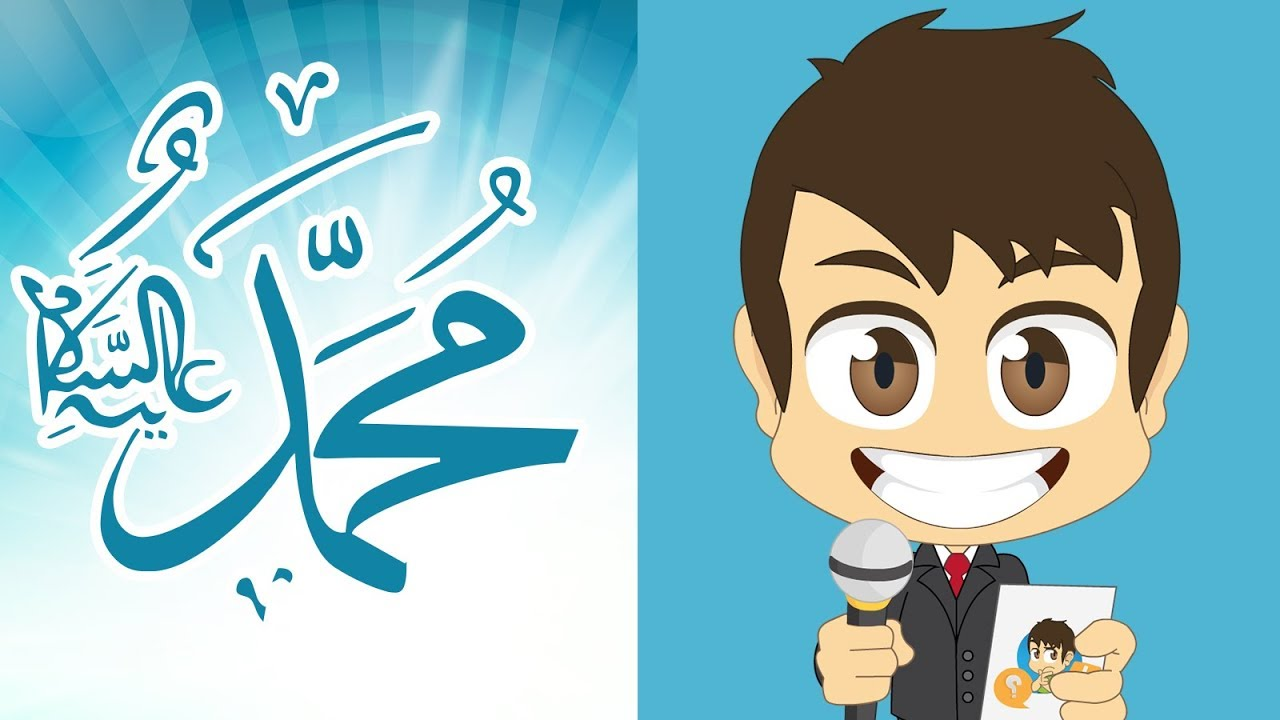 Do You Know Learn About Prophets Life Question And Answers About Sira Nabawiya With Zakaria