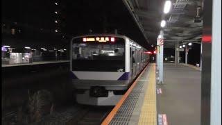 JR常磐線 E531系取手駅発車
