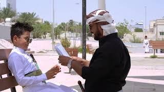 حمود السمه | قالو العيد اقبل | عمار الشميري |رجعوني بلادي | رجعوني لدار