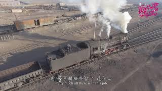 【顯社會】微型紀錄片影展/蒸氣消散預告片