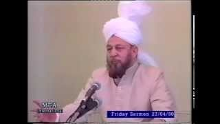 Friday Sermon 27 April 1990