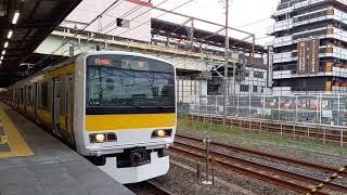 E231系500番台A528編成@西船橋