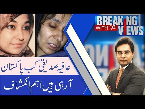 BREAKING VIEWS WITH 92 | 16 March 2019 | Asad Ullah Khan | Saleem Safi | 92NewsHD