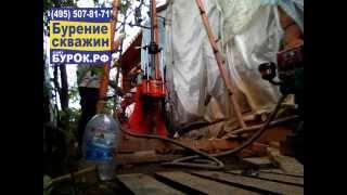 Бурение скважины в Ногинском Районе(, 2014-09-22T06:48:18.000Z)