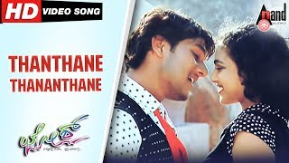 Watch thanthane thananthane video song from jhossh., feat. rakesh adiga , nithya menen and others exclusively on anand audio popular channel...!!! ----------...
