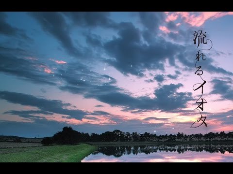 流れるイオタOfficial Music Documentary Film夕焼けジャズ /シネマティック[studio iota label]変拍子JAZZ 5拍子6拍子7拍子