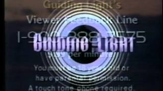 CBS/KPIX Commercials June 13, 1997 Part 5 thumbnail