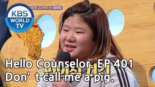 Obese girl's mom and brother call her a pig (shock therapy?). [Hello Counselor/ENG, THA/2019.02.25]