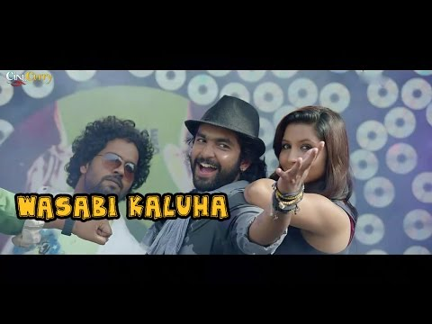 Wasabi Kaluha Video Song | Rock Star | Siddharth Menon, Eva Pavithranni