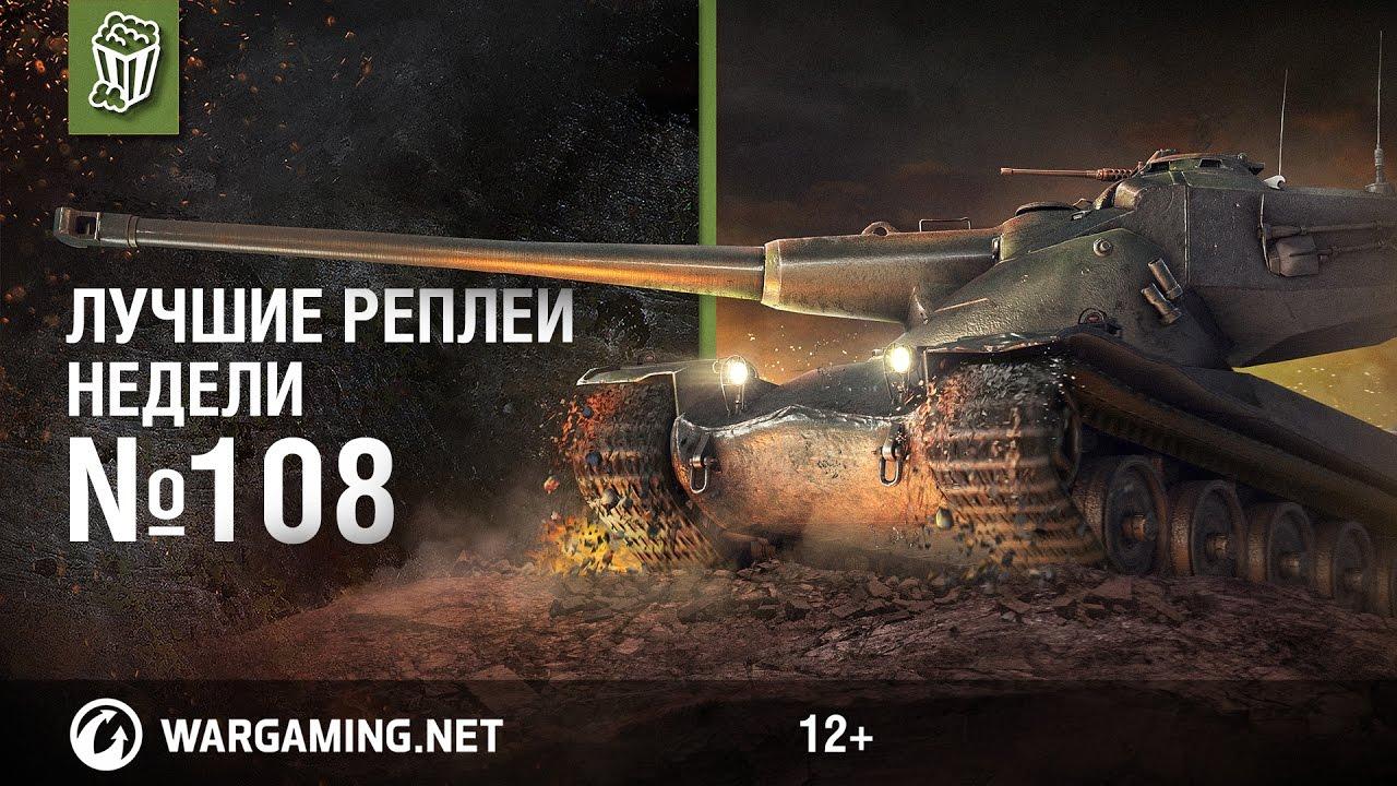 Парад Победы 360: во главе колонны на Т-34-85 - YouTube