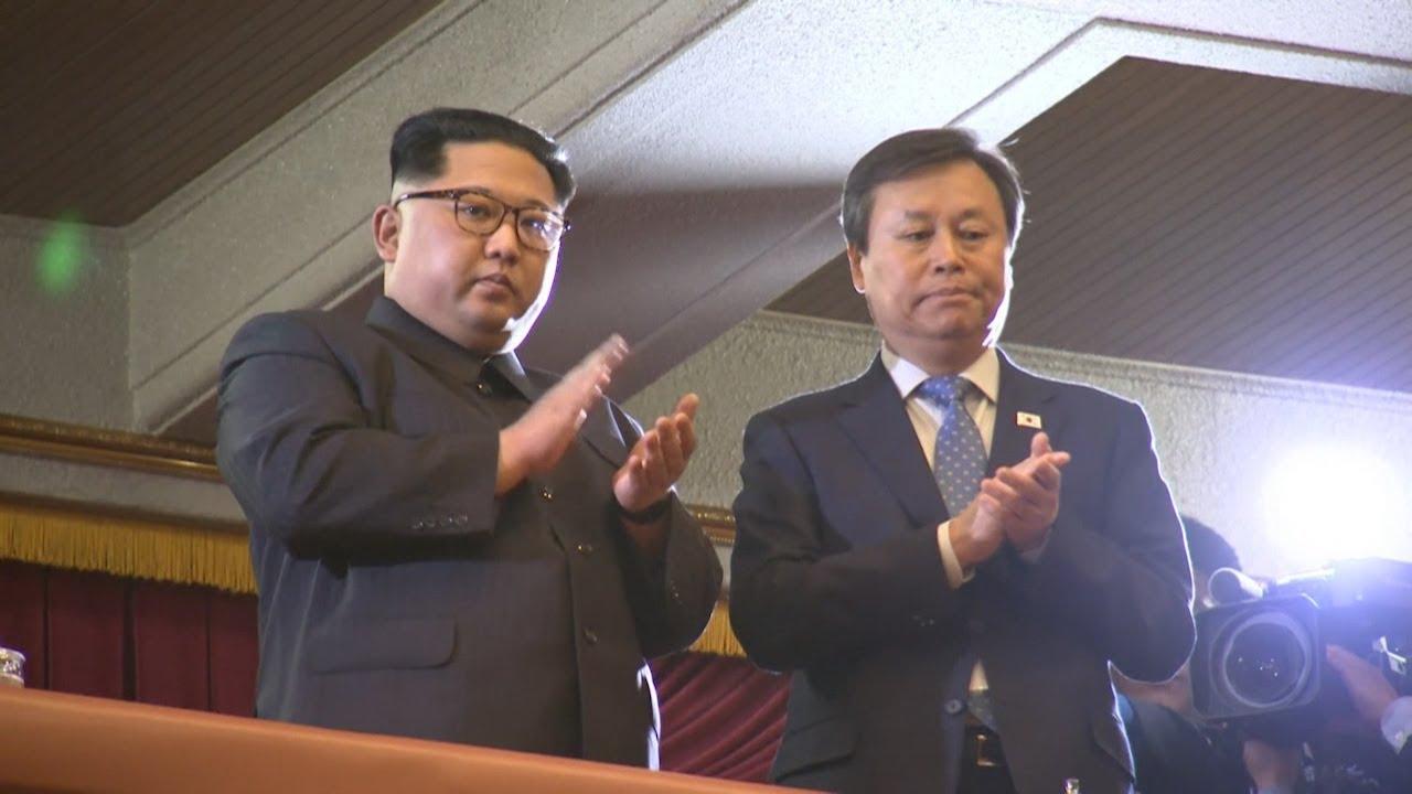 Ким Чен Ын посетил концерт южнокорейских музыкантов