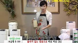 콩사랑두유기,두유편.m…