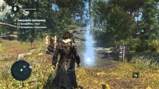 Прохождение Assassin's Creed Rogue (Изгой) — Часть 2: Уроки и открытия