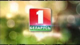 Belarus_1