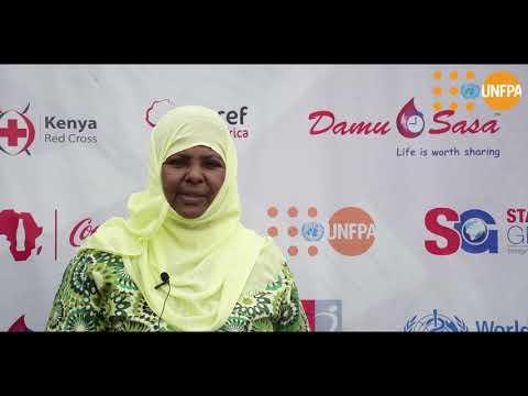 Aisha Mukami
