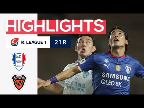 Suwon Bluewings Pohang Goals And Highlights