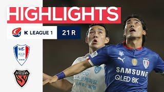 [하나원큐 K리그1] 21R 수원 vs 포항 하이라이트   Suwon vs Pohang Highlights (20.09.16)