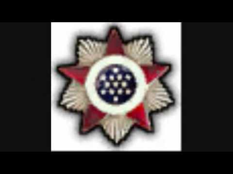 Modern Warfare 2 Real Prestige Badges Youtube
