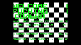 Fucking Solka - RoverSoft  [#zx spectrum AY Music Demo]