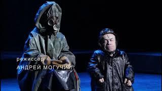 Спектакли Театра Наций на платформе Okko